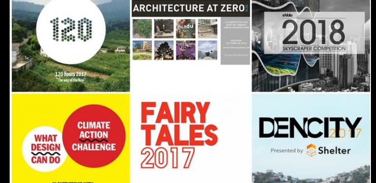 Concursos anuais que todo arquiteto deveria participar pelo menos uma vez