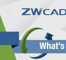 Conheça as novidades da versão de teste do ZWCAD 2019.